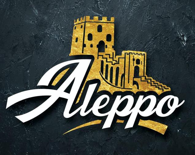 Aleppo Kebab Stalowa Wola